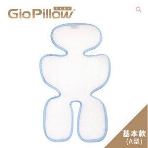 2. GIO Pillow ICE SEAT 超透氣涼爽坐墊
