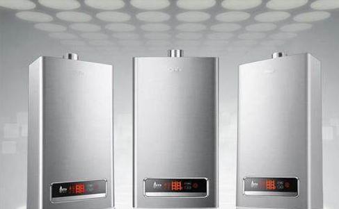 燃氣熱水器