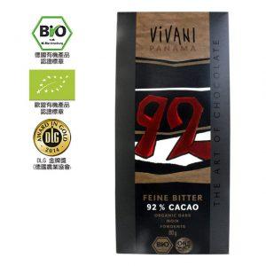 1. ViVANI 有機純92%黑巧克力片/80g