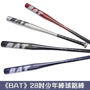 4. BAT 少棒棒球鋁棒/28吋・390g