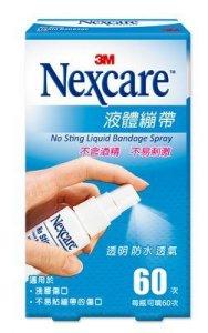 1. 3M Nexcare液體繃帶/18mL