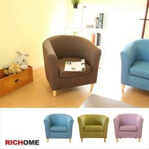 1. 安琪 單人沙發椅/寬77x深70x高73cm