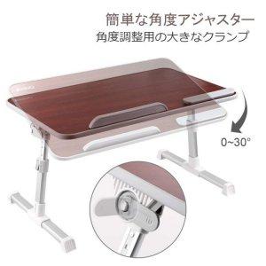 可以調整角度的桌面,方便使用平板
