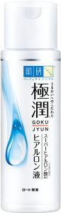 8. 肌研 極潤保濕化粧水/170mL