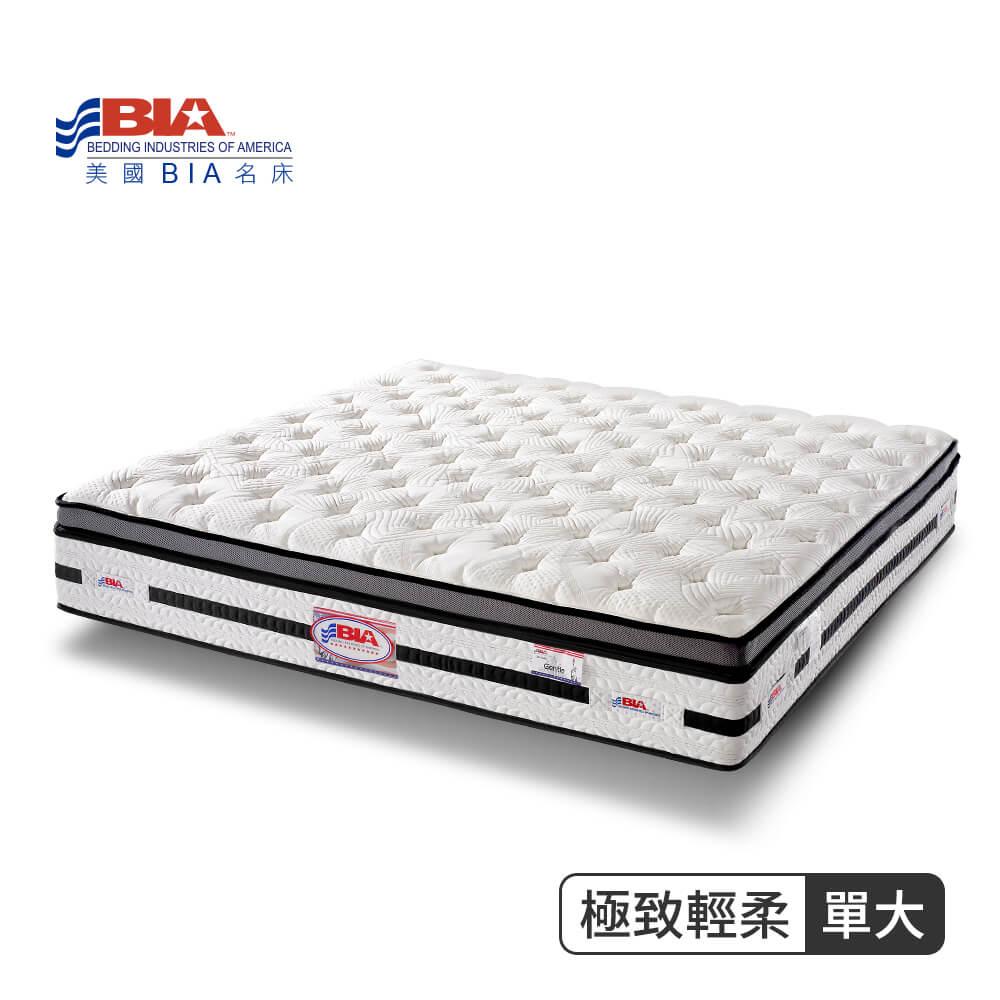 美國BIA名床 極致輕柔獨立筒床墊