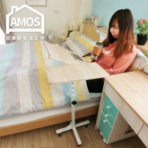 3.Amos 多功能旋轉移動電腦桌