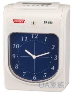 7. 世尚 VERTEX 雙色電子打卡鐘TR-560