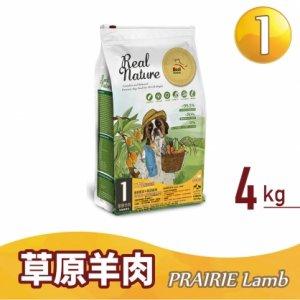 4. Real Nature 瑞威 全犬1號 草原羊肉/8.8磅(4kg)