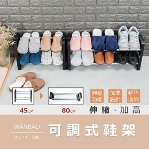 1. 可調式伸縮鞋架