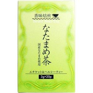 8. 日本 HIKARI 香味焙煎刀豆茶