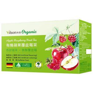 1.米森 vilson 有機蘋果覆盆莓茶/4gx15包