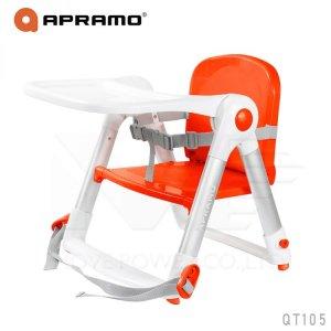 2. 英國Apramo Flippa 可攜式兩用兒童餐椅/7色