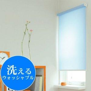 「可水洗」或方便擦拭的材質,讓清潔保養更簡單