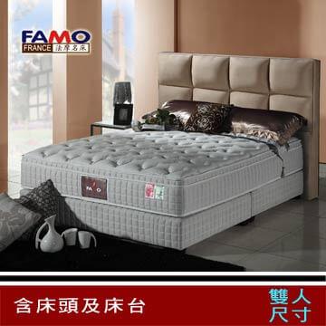 FAMO柔舒 三線加高乳膠獨立筒床組