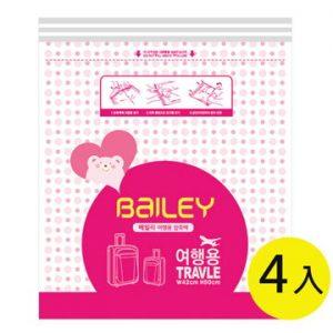 10. 韓國 BAILEY 貝睿真空壓縮袋/小(42x50cm)x4