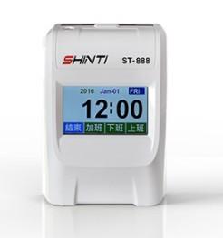 8. SHINTI 四欄位觸控螢幕打卡鐘ST-888