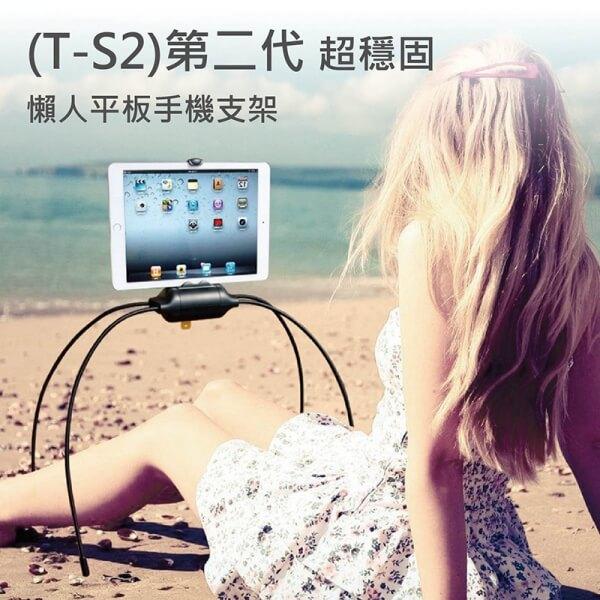 變形金剛第二代超穩固懶人平板手機支架 T-S2